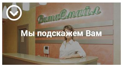 Изображение - Могу ли оплатить лечение дочки маткапиталом mk22