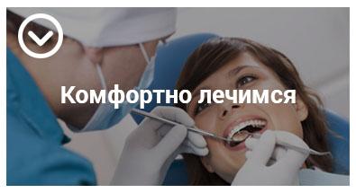 Изображение - Могу ли оплатить лечение дочки маткапиталом mk44